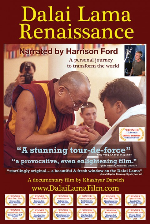 Award Trailer for the Dalai Lama Renaissance Documentary Film (narrated by Harrison Ford)